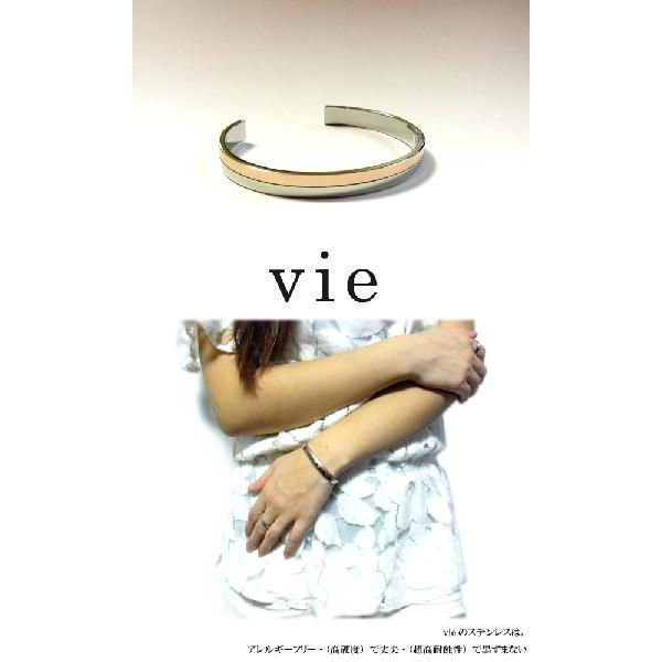【vie】ピンクゴールドラインステンレスバングル/ヴィー/K18 sale|juraice|04