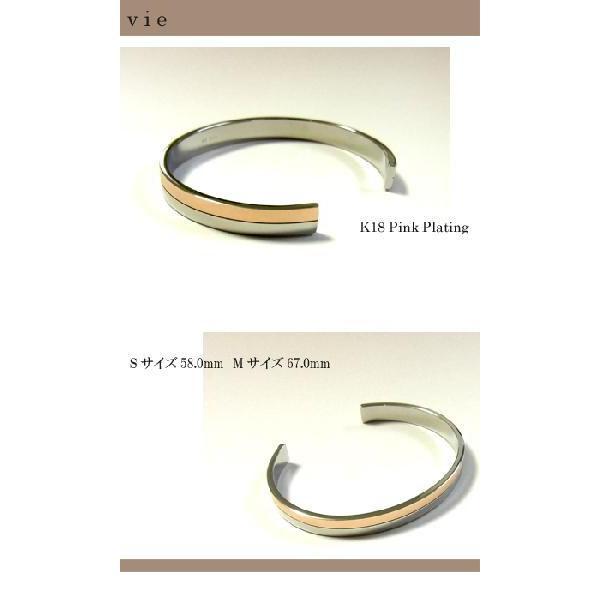 【vie】ピンクゴールドラインステンレスバングル/ヴィー/K18 sale|juraice|05