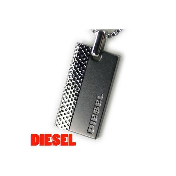 DIESEL ディーゼル DX0251 ネックレス ステンレススチール|juraice