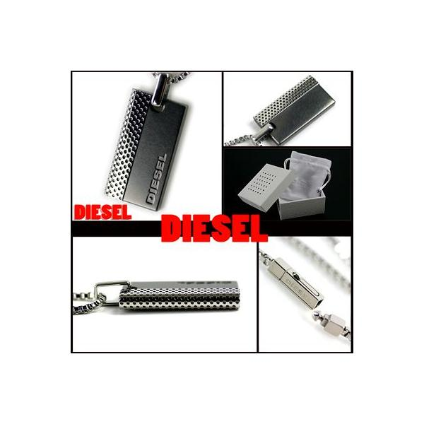 DIESEL ディーゼル DX0251 ネックレス ステンレススチール|juraice|02
