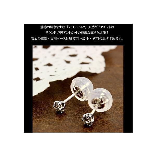 送料無料 0.1ctダイヤモンドプラチナピアス ブラウンゴールド シャンパンゴールド Pt900 6本爪 プラチナ900 年度末 sale|juraice|03