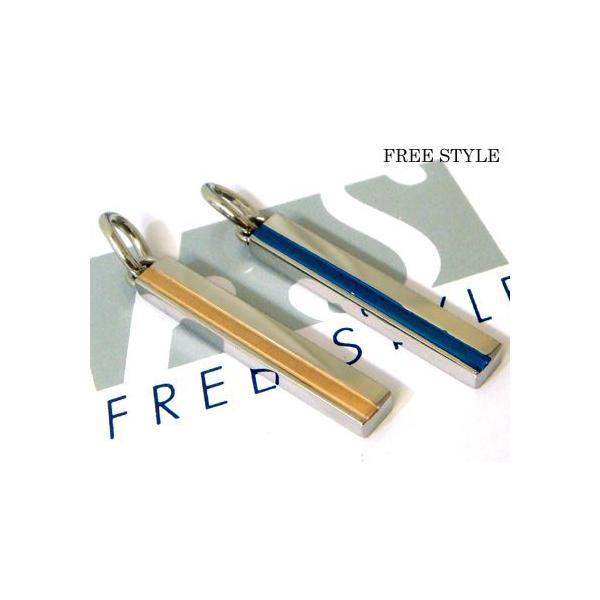 ペア ネックレス ブルー ゴールド プレート バー ブランド FREESTYLE sale