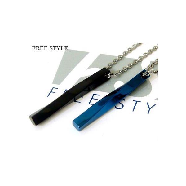 ペア ネックレス ペンダント ブラック ブルー バー デザイン ブランド FREESTYLE sale