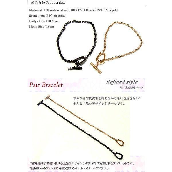 ペアステンレスブレスレット ピンクゴールド ブラック 馬蹄 キュービックジルコニア 年度末 sale juraice 03