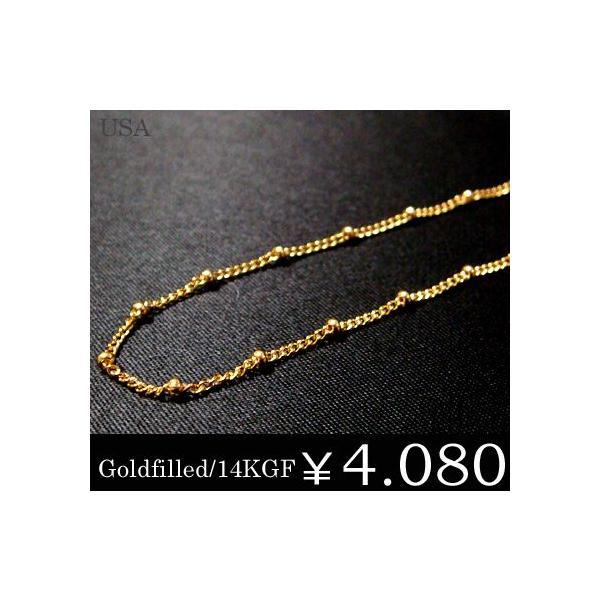 ゴールド チェーン K14 喜平 ボックス レディース 細 Goldfilled ju8 年度末 sale|juraice