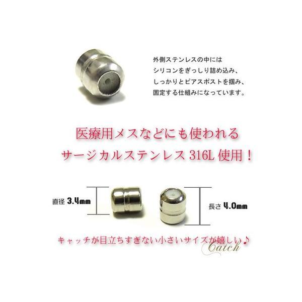 【方耳用1個】 ピットオブキャッチ ステンレスピアスキャッチ/シリコン sale|juraice|02