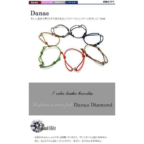 レザーブレスレット ダイヤモンドクロス スチールシルバー 選べる7色 レディース ダナス Danas 年度末 sale|juraice|02