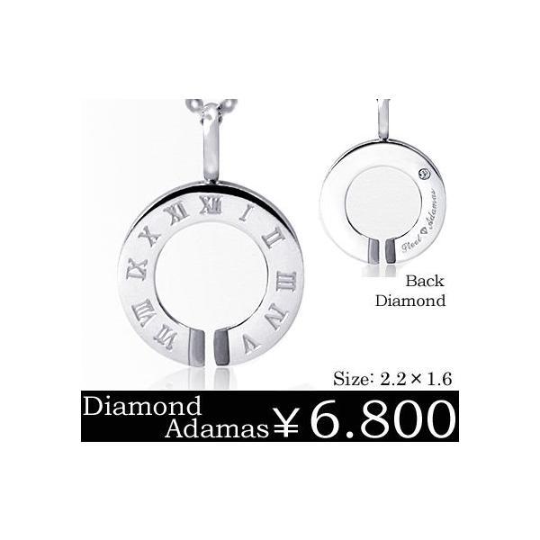 ネックレス ペンダント Big 送料無料 ダイヤモンド ステンレス Adamas 年度末 sale|juraice