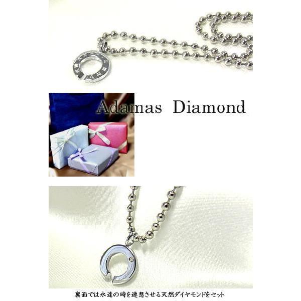 ネックレス ペンダント Big 送料無料 ダイヤモンド ステンレス Adamas 年度末 sale|juraice|02