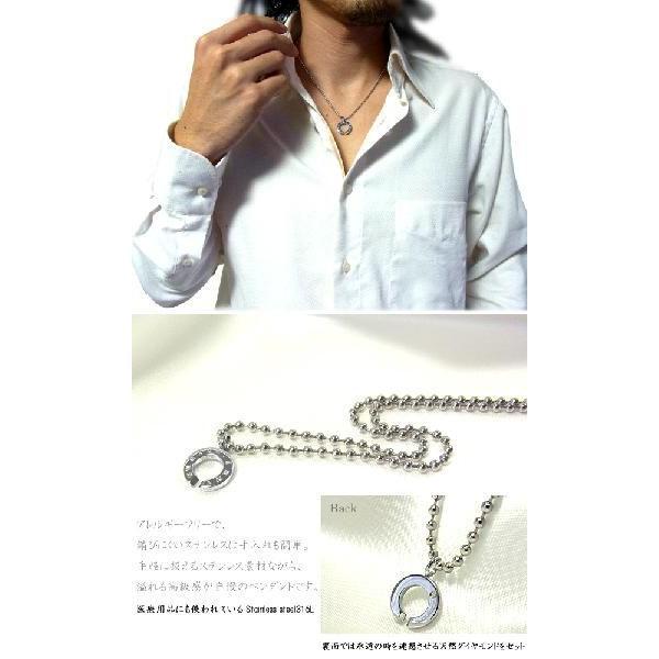 ネックレス ペンダント Big 送料無料 ダイヤモンド ステンレス Adamas 年度末 sale|juraice|06