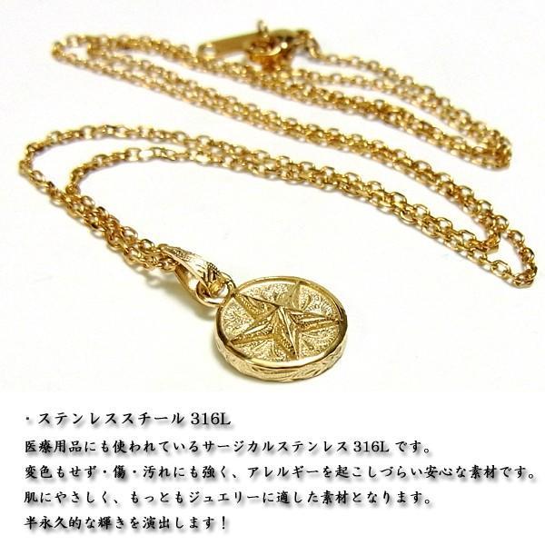 ペアネックレス ペアハワイアンジュエリー 星 スター メダル コイン カップル 記念日 誕生日 プレゼント ギフト 花 入浴剤 写真フレーム フラワー|juraice|09