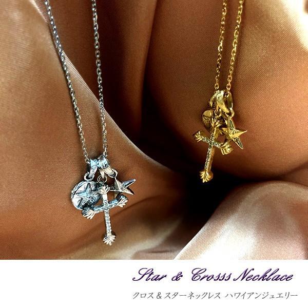 ハワイアンジュエリー ネックレス 2連 ゴールド  シルバー クロス スター 星  お花 アロマ 誕生日 記念|juraice|02