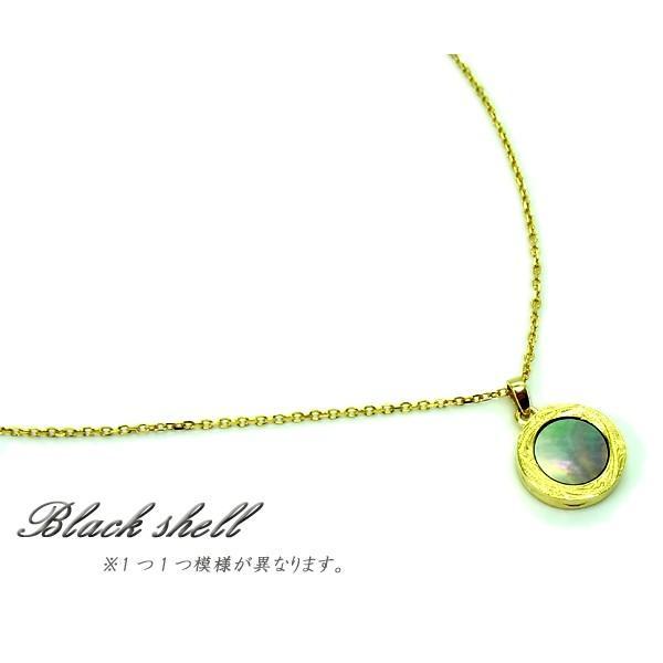 ハワイアンジュエリー ネックレス メダル ブラックシェル レディース メンズ イエローゴールド ステンレススチール 誕生日 記念 sale juraice 07