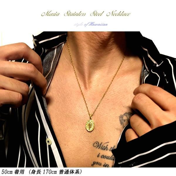 ハワイアンジュエリー マリア ネックレス レディース メンズ K14イエローゴールドコーティング シルバー カレイキニ お花 アロマ プレゼント 誕生日 記念|juraice|04