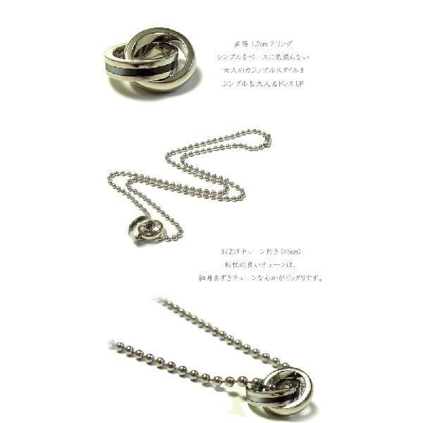 ネックレス メンズ チェーン レディース ステンレス ペンダント ブラック シェル リング ペア ju8 年度末 sale|juraice|06
