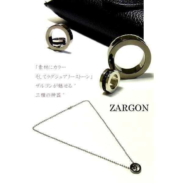 ネックレス メンズ チェーン ステンレス ブラック 石 ジルコニア リング ペア ZARGON ju8 半額 sale juraice 02