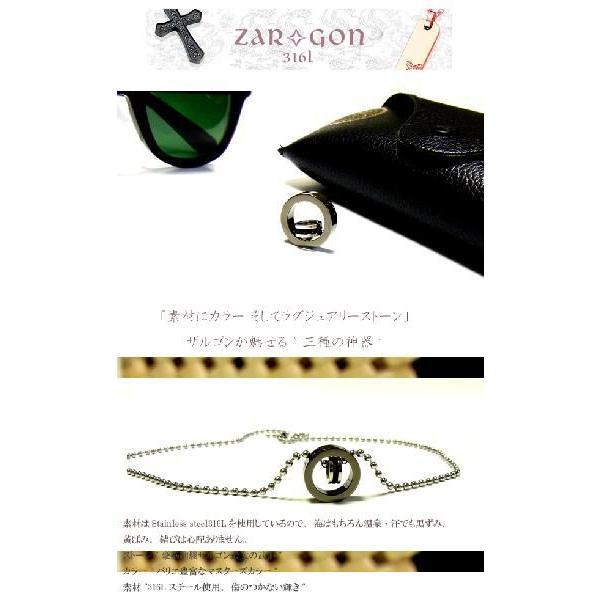 ネックレス メンズ チェーン ステンレス ブラック 石 ジルコニア リング ペア ZARGON ju8 半額 sale juraice 04