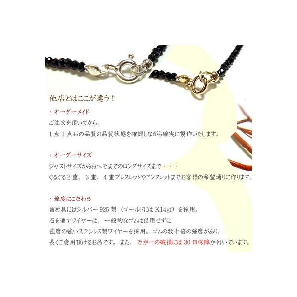 ハワイアンジュエリー ネックレス ペンダント ブラックスピネル sale|juraice|04