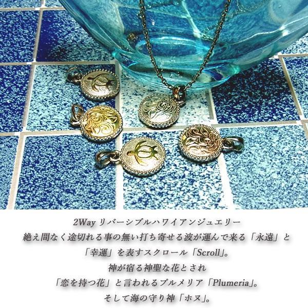 ハワイアンジュエリー ネックレス ピンクゴールド イエローゴールド シルバー コイン レディース メンズ スチールシルバー ステンレススチール 誕生日 記念 sale|juraice|02