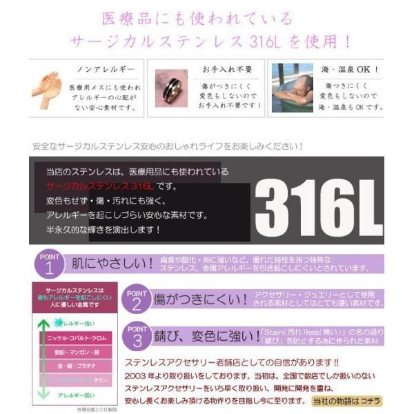 MELLOW FELLOW taira amano 天野泰良 モデル メローフェロー ハワイアンジュエリーネックレス|juraice|08