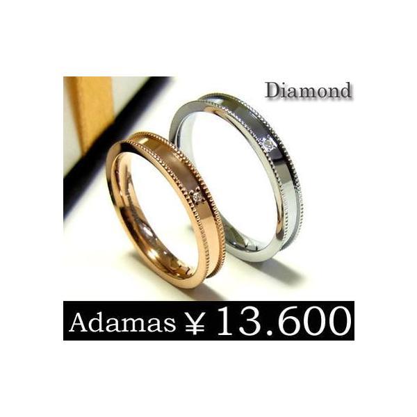 ペアリング ステンレス 指輪 ダイヤモンド ピンクゴールド スチールシルバー ブランド Adamas プレゼント 年度末 sale juraice