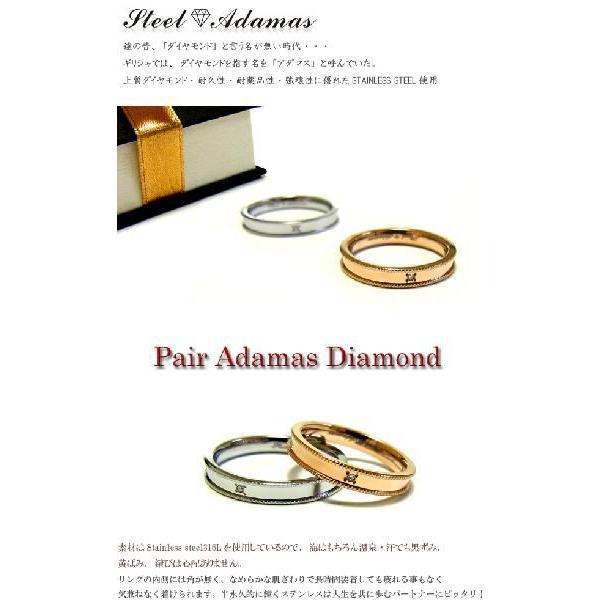 ペアリング ステンレス 指輪 ダイヤモンド ピンクゴールド スチールシルバー ブランド Adamas プレゼント 年度末 sale juraice 02