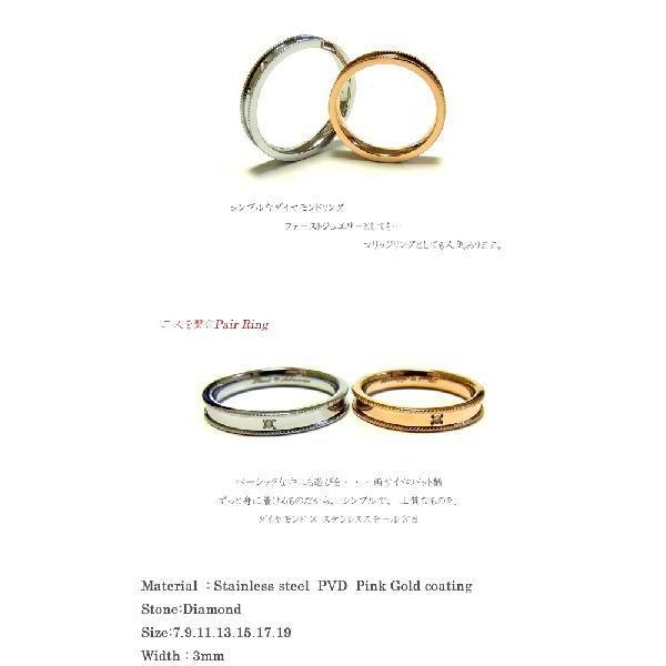 ペアリング ステンレス 指輪 ダイヤモンド ピンクゴールド スチールシルバー ブランド Adamas プレゼント 年度末 sale juraice 03