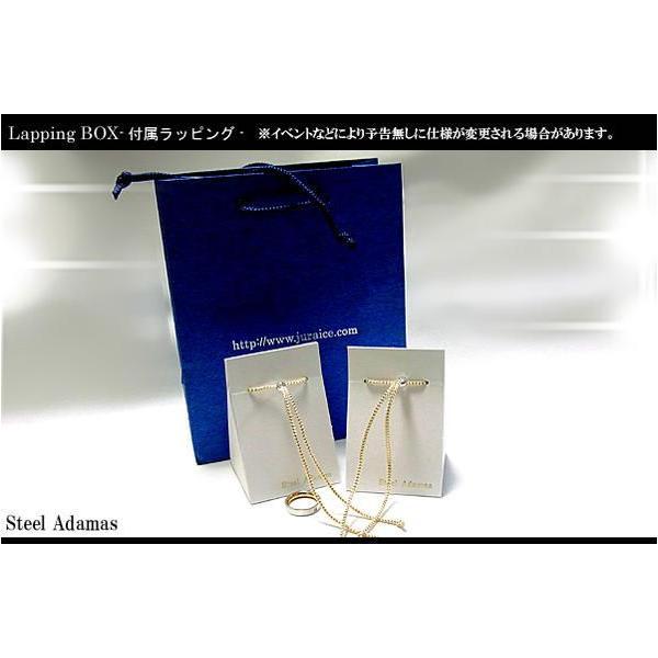 ペアリング ステンレス 指輪 ダイヤモンド ピンクゴールド スチールシルバー ブランド Adamas プレゼント 年度末 sale juraice 05