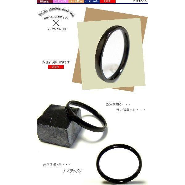 福袋対象商品 ステンレスリング ブラック バリエーション ステンレスアクセサリー 刻印 ju8 年度末 sale juraice 02