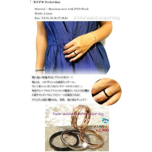 福袋対象商品 ステンレスリング ブラック バリエーション ステンレスアクセサリー 刻印 ju8 年度末 sale juraice 03