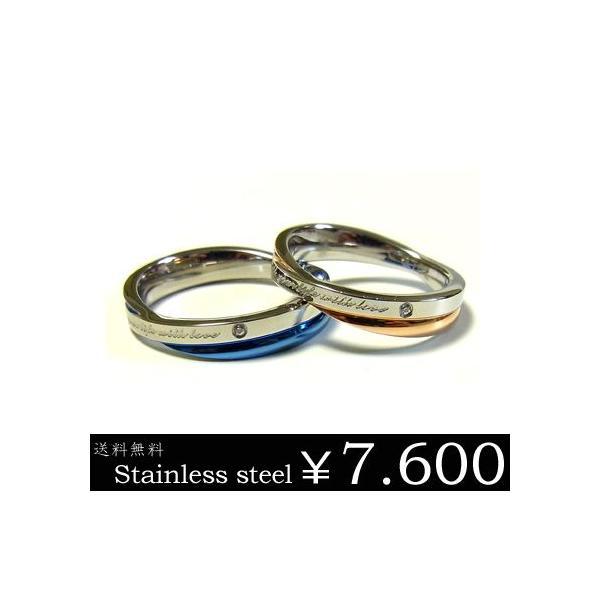 ペアリング ステンレス ブルー ピンクゴールド 刻印 ペア 指輪 プレゼント メッセージ ju8 年度末 sale|juraice