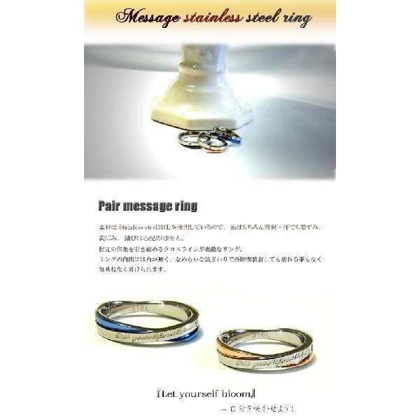 ペアリング ステンレス ブルー ピンクゴールド 刻印 ペア 指輪 プレゼント メッセージ ju8 年度末 sale|juraice|04