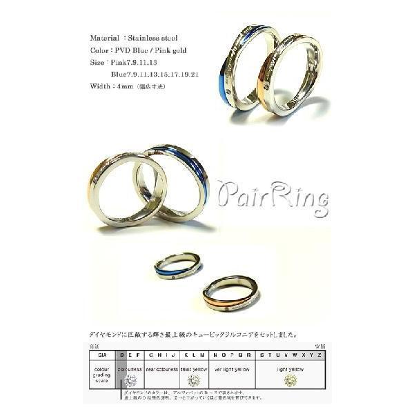 ペアリング ステンレス ブルー ピンクゴールド 刻印 ペア 指輪 プレゼント メッセージ ju8 年度末 sale|juraice|06