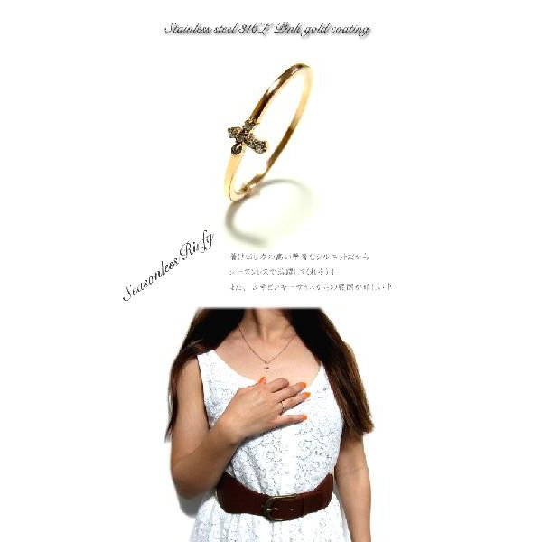 リング レディース 指輪 クロス ピンクゴールド ステンレス ピンキー ダイヤモンドCZ キュービックジルコニア アレルギー ju8 年度末 sale|juraice|05