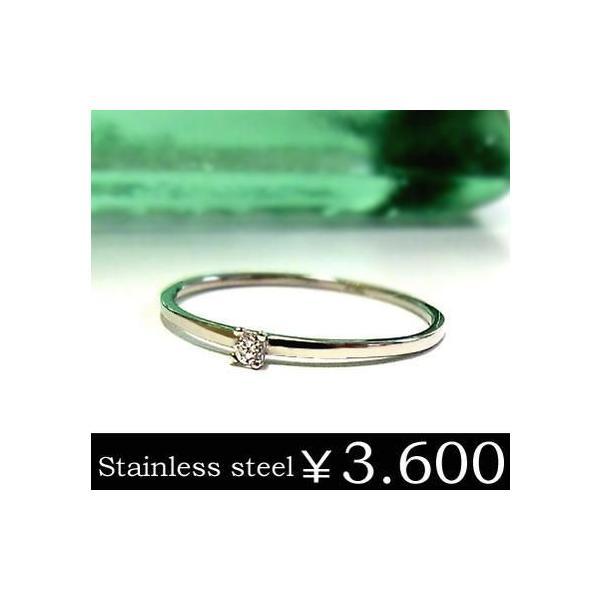 リング レディース ステンレス 指輪 シルバー ピンキーリング ダイヤモンドキュービックジルコニ ju8 年度末 sale juraice