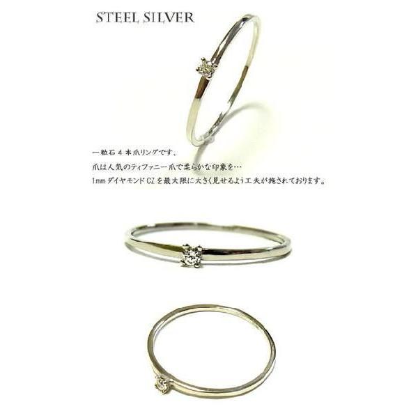リング レディース ステンレス 指輪 シルバー ピンキーリング ダイヤモンドキュービックジルコニ ju8 年度末 sale juraice 02