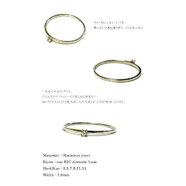 リング レディース ステンレス 指輪 シルバー ピンキーリング ダイヤモンドキュービックジルコニ ju8 年度末 sale juraice 05