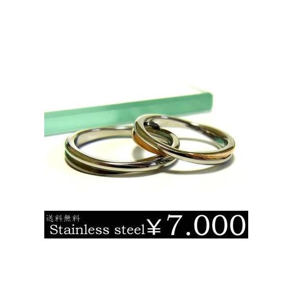 ペアリング ステンレス ピンクゴールド ブラック スチールシルバー 指輪 ペア プレゼント 年度末 sale|juraice