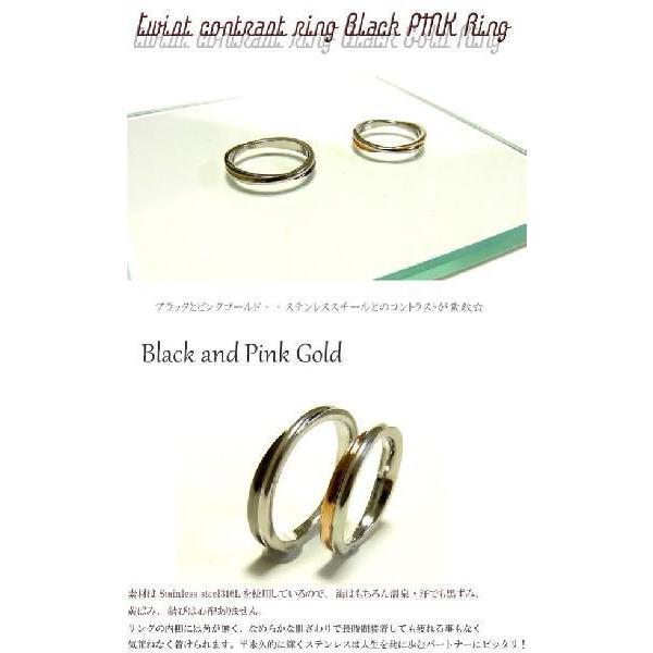 ペアリング ステンレス ピンクゴールド ブラック スチールシルバー 指輪 ペア プレゼント 年度末 sale|juraice|02