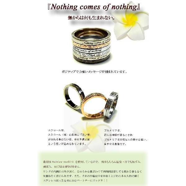 ハワイアンジュエリー リング ステンレス シルバー ブラック ピンクゴールド 指輪 送料無料 刻印可能 sale juraice 03