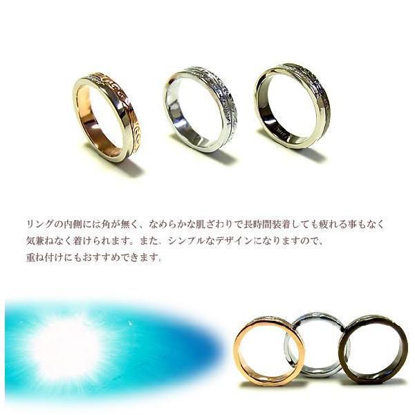 ハワイアンジュエリー リング ステンレス シルバー ブラック ピンクゴールド 指輪 送料無料 刻印可能 sale juraice 06