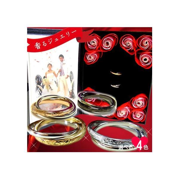 ハワイアンジュエリー ペアリング ステンレス スチールシルバー ピンクゴールド イエローゴールド ブラック ノンアレルギー 送料無料 刻印可能 sale|juraice