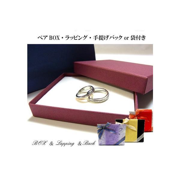 ペアハワイアンジュエリー ペアリング ゴールド 記念日 誕生日 プレゼント 結婚指輪 マリッジ マリッジリング ペアアクセサリー sale juraice 04