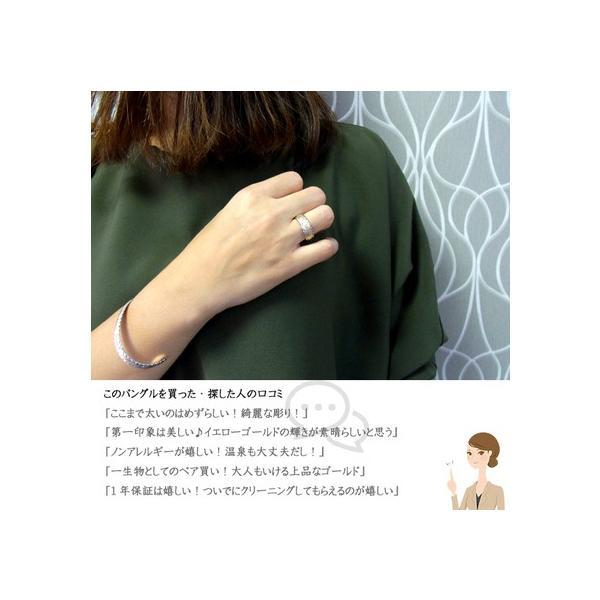 ハワイアンジュエリー リング メンズ レディース 指輪 ピンキー イエローゴールド 記念日 誕生日 プレゼント ギフト sale|juraice|02