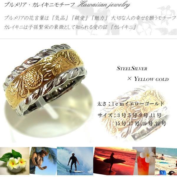 ハワイアンジュエリー リング メンズ レディース 指輪 ピンキー イエローゴールド 記念日 誕生日 プレゼント ギフト sale|juraice|05