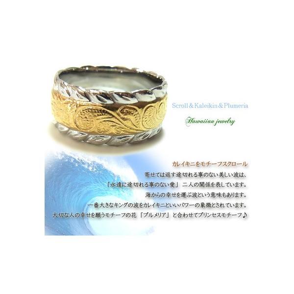 ハワイアンジュエリー リング メンズ レディース 指輪 ピンキー イエローゴールド 記念日 誕生日 プレゼント ギフト sale|juraice|06