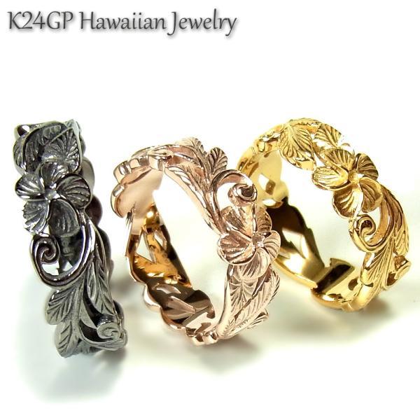 ハワイアンジュエリー リング レディース メンズ スクロール プルメリア K24ゴールドコーティング ピンクゴールド ブラック プレゼント ギフト インスタ|juraice