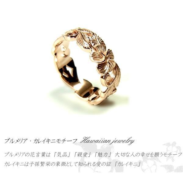 ハワイアンジュエリー リング レディース メンズ スクロール プルメリア K24ゴールドコーティング ピンクゴールド ブラック プレゼント ギフト インスタ|juraice|10