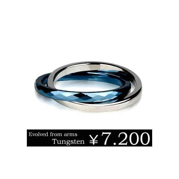 リング ブルー タングステン 送料無料 2連 刻印可能 プレゼント 指輪 ブランド Evolved from arms 年度末 sale|juraice