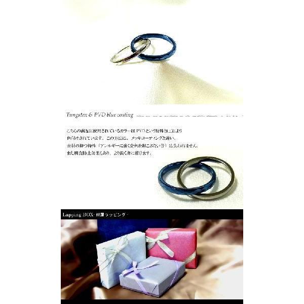 リング ブルー タングステン 送料無料 2連 刻印可能 プレゼント 指輪 ブランド Evolved from arms 年度末 sale|juraice|05